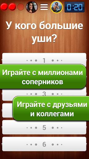 100 u043a 1 - u0432u0438u043au0442u043eu0440u0438u043du0430 u0441 u0434u0440u0443u0437u044cu044fu043cu0438 1.2 screenshots 2