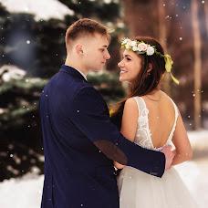 Wedding photographer Irina Yurlova (kelli). Photo of 09.04.2018