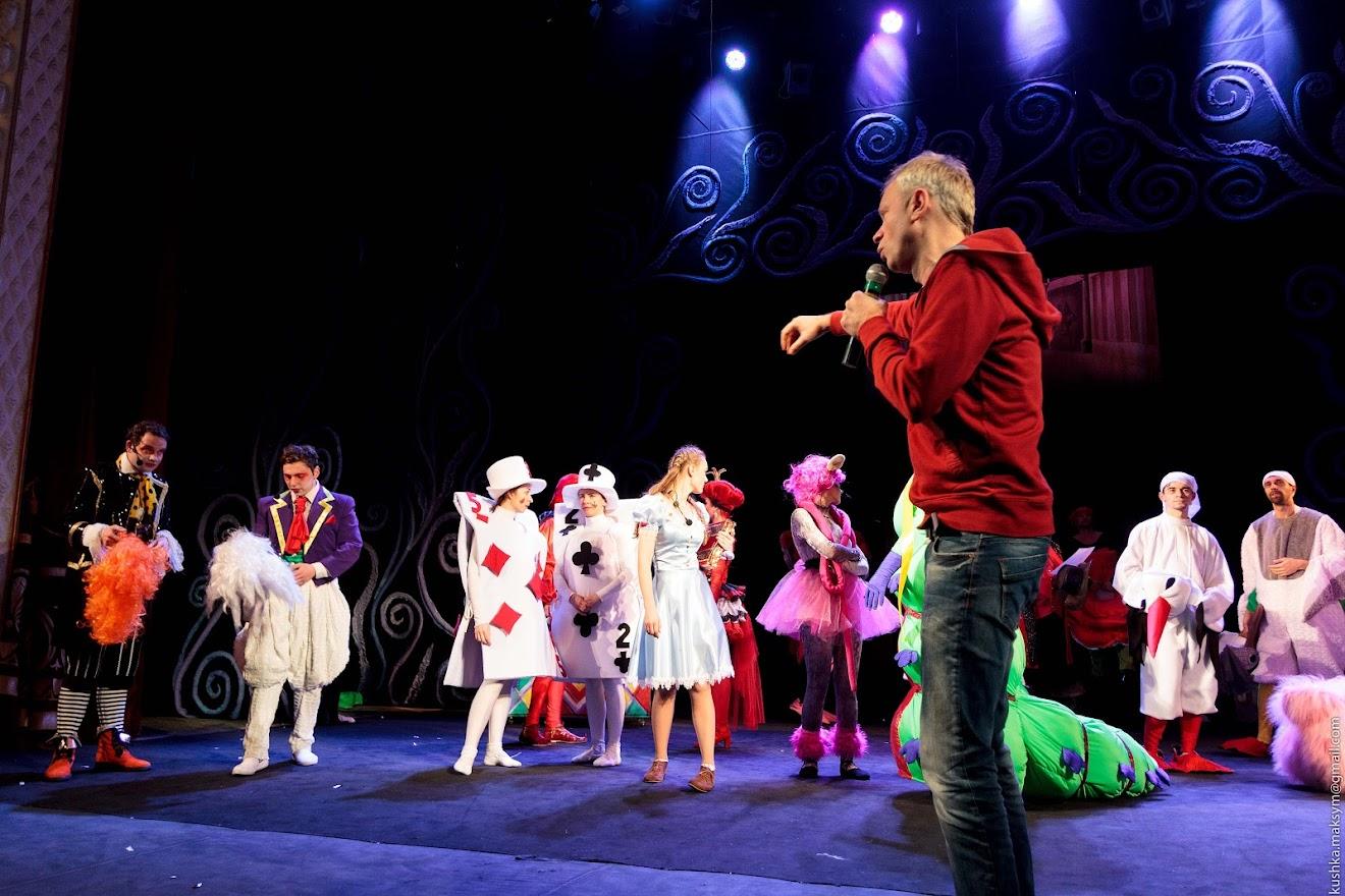 Театр запрошує дітей у музично-фантастичну подорож до Країни Чудес