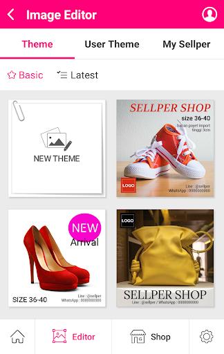 Sellper (Seller + Helper) แอป (APK) ดาวน์โหลดได้ฟรีสำหรับ Android/PC/Windows screenshot