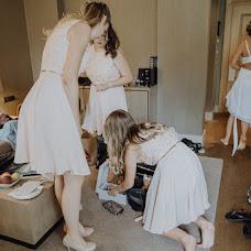 Nhiếp ảnh gia ảnh cưới Yuliya Milberger (weddingreport). Ảnh của 15.11.2018