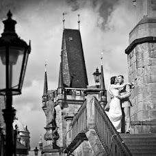 Wedding photographer Martin Kral (Kral). Photo of 08.04.2016