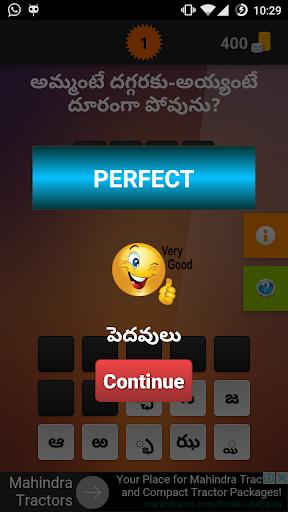 Podupu kathalu(Telugu Riddles) 1.3.6 screenshots 2