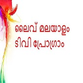 Malayalam AllLiveProgramme-HD