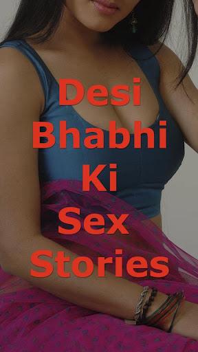 Desi Bhabhi ki Sex Kahani screenshot 1
