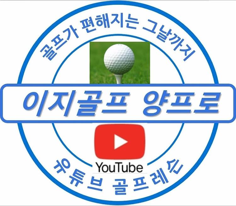 Δωρεάν sites γνωριμιών γκολφ