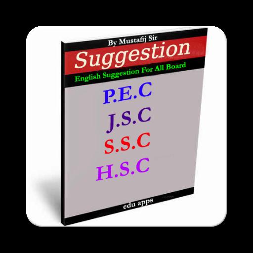 jsc final math suggestion 2014