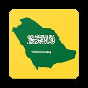 وظائف السعودية - Saudi Arabia Jobs
