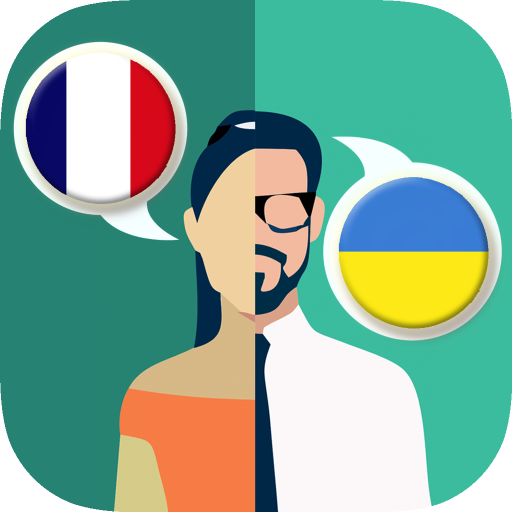 French-Ukrainian Translator