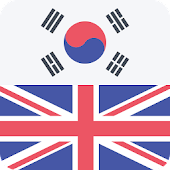 Korean English Dictionary & Translator