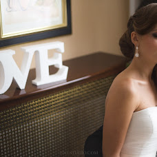 Wedding photographer Darya Anna (Idostudio). Photo of 26.04.2014
