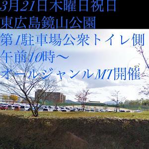 ルーミーカスタム  G  M900のカスタム事例画像 Atsu【PROUD 絆 KIZUNA】さんの2019年03月10日17:51の投稿