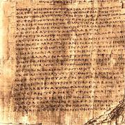App Latin Scrolls (Free) APK for Kindle