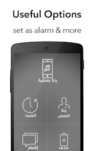 Azan MP3 Free - Adhan ALARM - náhled