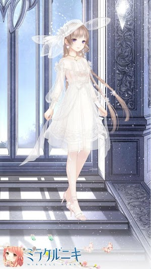 美しい白色コーデ