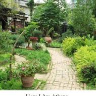 雅植歐洲香草園