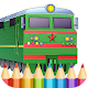 Trains Game Coloring Book
