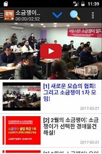 부동산 경매 강좌 모음 - náhled