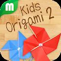 Kids Origami 2 icon