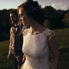 Wedding photographer Marfa Morozova (morozovaWED). Photo of 02.06.2016