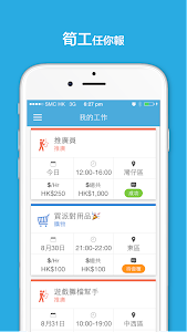 GoGENIE - Part Time, Temp Jobs screenshot 3