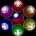 Lotto Number Generator Taiwan icon