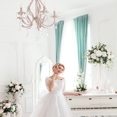 Wedding photographer Sasha Prokhorova (SashaProkhorova). Photo of 01.05.2018