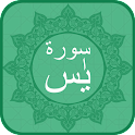 Surah YaSin Audio Urdu icon
