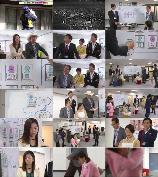 (TV-Dorama)(720p) 島崎遥香 – 警視庁 ナシゴレン課 ep07 161129