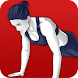 Home Workout - Workout Plan for Women at Home