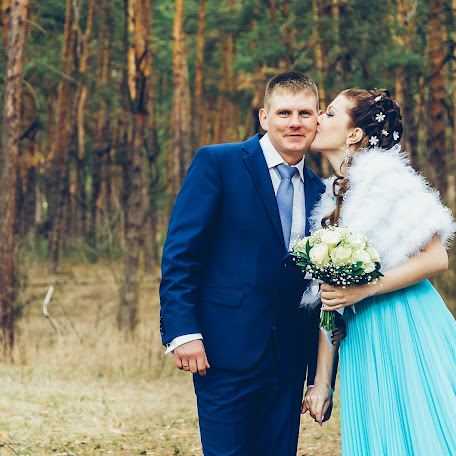 Wedding photographer Anastasiya Samsonova (samsonovafoto). Photo of 12.05.2015