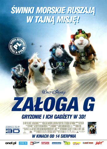 Przód ulotki filmu 'Załoga G'