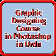 Photoshop Course in Urdu