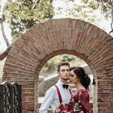 Wedding photographer Marina Serykh (designer). Photo of 06.10.2016