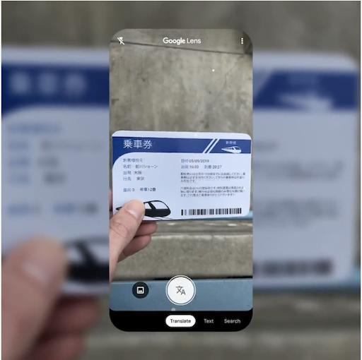 Use o Google Lens para digitalizar ou traduzir textos