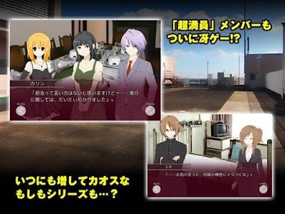 LTLサイドストーリー vol.4 screenshot 11