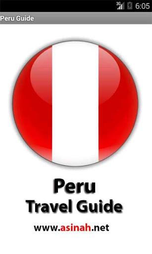 ペルー旅行ガイド