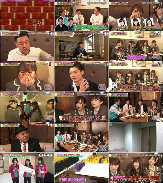 (TV-Variety)(720p)(NMB48) NMB to Katarukun 170305