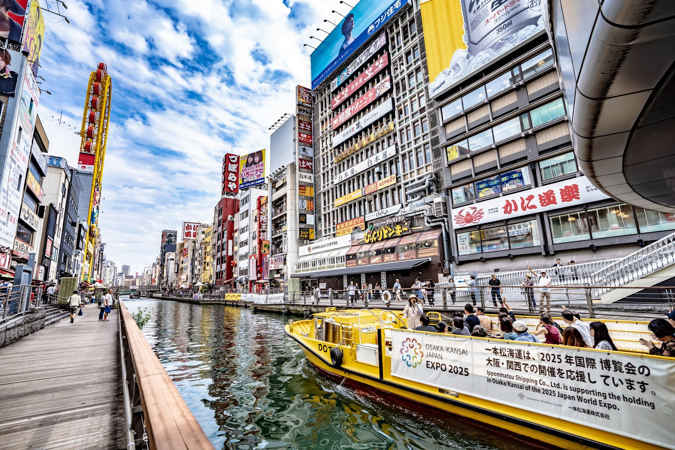 Dotonbori river cruise ship2