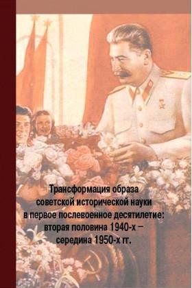 C:\Users\xolma.DESKTOP-6HRJAN7\Downloads\n-su-pictures-ru-catalog-2012_korzun-280x420.jfif