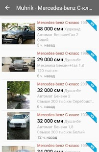 Продажа авто в Таджикистане - náhled