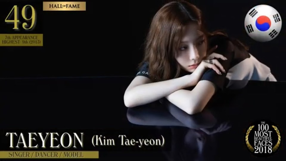 TaeyeonMostBeautiful