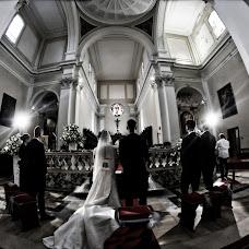 Wedding photographer Dino Matera (matera). Photo of 12.07.2016