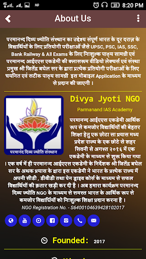 Parmanand Divya Jyoti NGO for PC