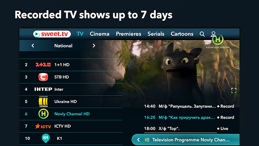 SWEET.TV - TV online for TV and TV-boxes 2.2.4 screenshots 4