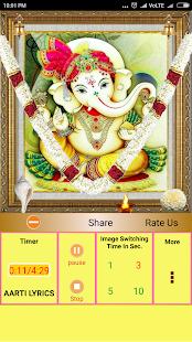 Aarti Ganesh Ji - náhled