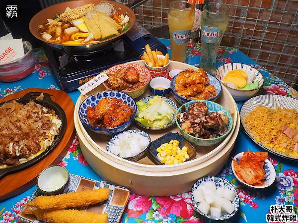 逢甲夜市蒸籠炸雞懷舊復古風,朴大哥的韓式炸雞,全新2.0菜色超有話題!(逢甲美食/台中炸雞/試吃)