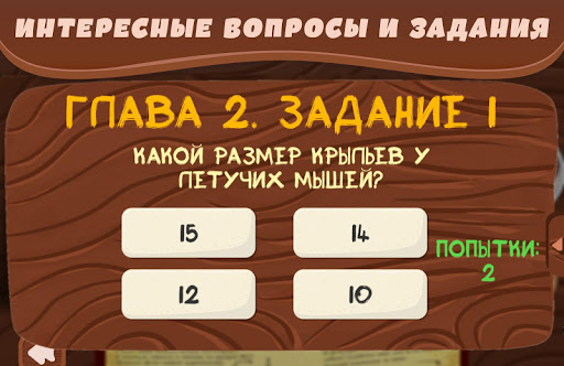 u0414u043du0435u0432u043du0438u043au0438 apkmr screenshots 6