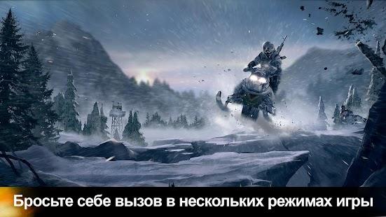 FZ9: Сдвиг времени - Наследие холодной войны Screenshot
