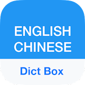 Chinese Dictionary & Translator - Dict Box